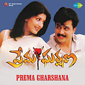 Prema Gharshana (Original Motion Picture Soundtrack) by Various Artists