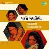 Garvo Garasiyo (Original Motion Picture Soundtrack) by Various Artists