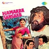 Hamaara Sansaar (Original Motion Picture Soundtrack) by Various Artists