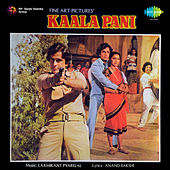 Kaala Pani (Original Motion Picture Soundtrack) by Various Artists