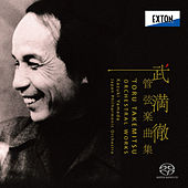 Toru Takemitsu: Orchestral Works by Japan Philharmonic Orchestra