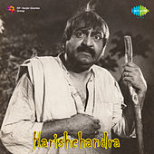 Harishchandra (Original Motion Picture Soundtrack) de Various Artists