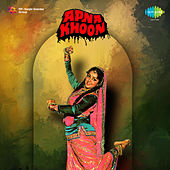 Apna Khoon (Original Motion Picture Soundtrack) di Various Artists
