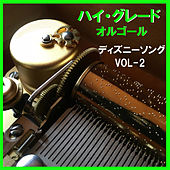 A Musical Box Rendition of High Grade Orgel Anime Songs Collection Vol. 2 by Orgel Sound