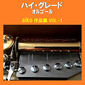 A Musical Box Rendition of High Grade Orgel Aiko Vol. 1 by Orgel Sound