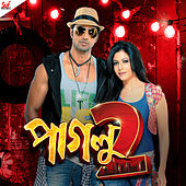 Paglu 2 (Original Motion Picture Soundtrack) by Various Artists