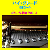 A Musical Box Rendition of High Grade Orgel Aiko Vol. 3 by Orgel Sound