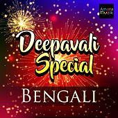Deepavali Special Bengali by Various Artists