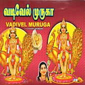 Vadivel Muruga by Mahanadhi Shobana