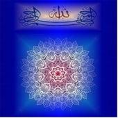 Ahmad Al Turabelsi van Quran