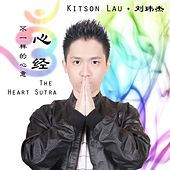 The Heart Sutra de Various Artists