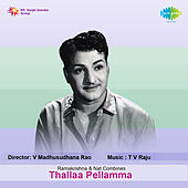 Thallaa Pellamma (Original Motion Picture Soundtrack) de Various Artists