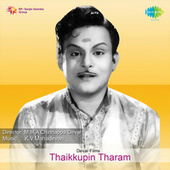Thaikkupin Tharam (Original Motion Picture Soundtrack) de Various Artists