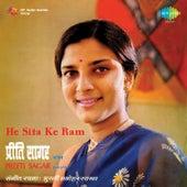 He Sita Ke Ram by Preeti Sagar