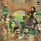Meezan (Original Motion Picture Soundtrack) by Various Artists