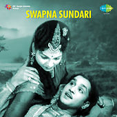 Swapna Sundari (Original Motion Picture Soundtrack) de Various Artists