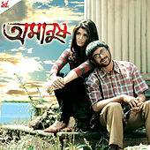 Amanush (Original Motion Picture Soundtrack) by Various Artists
