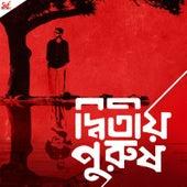 Dwitiyo Purush by Anupam Roy