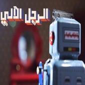 Al Rajol al Aaly by Hani Mitwasi