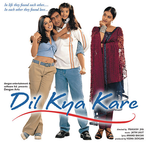 Dil Kya Kare by Various Artists