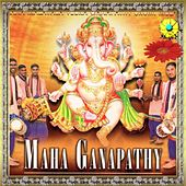 Maha Ganapathy Urumi Melam by Various Artists