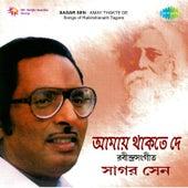 Amay Thakte De by Sagar Sen