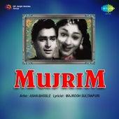 Mujrim (Original Motion Picture Soundtrack) by Various Artists