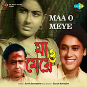 Maa O Meye (Original Motion Picture Soundtrack) by Various Artists
