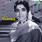 Ramu (Original Motion Picture Soundtrack) de Various Artists