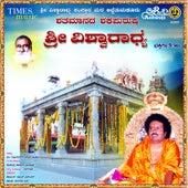 Shathamanada Shakapurusha by Various Artists