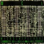 Communicate (Peking Walk Mix) von MCL Micro Chip League