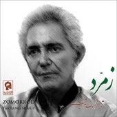 Zomorrod (Emerald) by Farhang Sharif