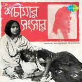 Sachimar Sangsar (Original Motion Picture Soundtrack) by Various Artists