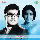 Yaar Nee (Original Motion Picture Soundtrack) by Various Artists