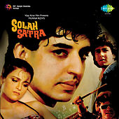 Solah Satra (Original Motion Picture Soundtrack) by Various Artists