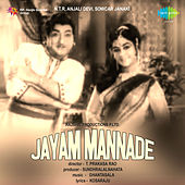 Jayam Mannade (Original Motion Picture Soundtrack) de Various Artists