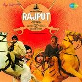 Rajput (Original Motion Picture Soundtrack) by Various Artists