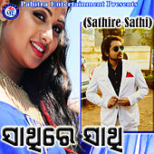 Sathire Sathi by Various Artists