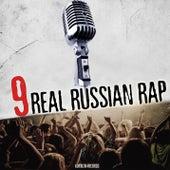 Real Russian Rap - Vol.9 von Various Artists