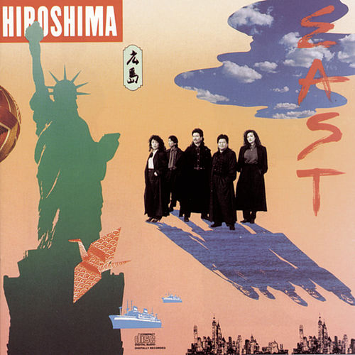 East by Hiroshima