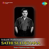 Sathi Sulochana (Original Motion Picture Soundtrack) de Various Artists