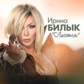 Листья de Ирина Билык
