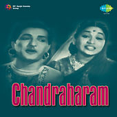 Chandraharam (Original Motion Picture Soundtrack) de Various Artists