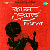 Kalsrot (Original Motion Picture Soundtrack) by Various Artists