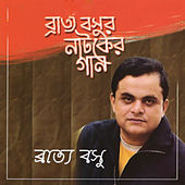 Bratya Basur Natoker Gaan by Various Artists