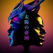 On Our Way Home (EP) by Empire of the Sun