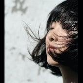 Joanna & Wang, Ruo-Lin von Joanna Wang