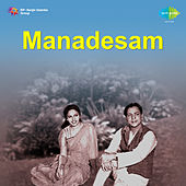 Manadesam (Original Motion Picture Soundtrack) de Krishnaveni