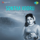 Sontha Vooru (Original Motion Picture Soundtrack) de Ghantasala