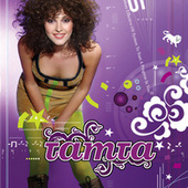 Tamta by Various Artists